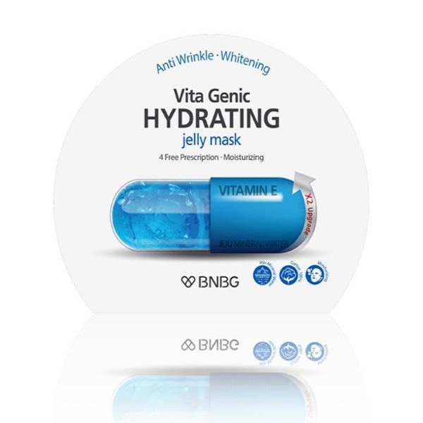 MẶT-NẠ-BNBG-Vita-Genic-Hydrating-Vitamin-E-màu-xanh-dương