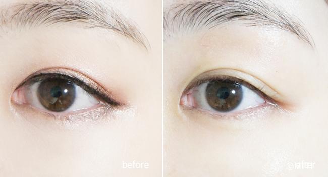 Tẩy Trang Mắt Môi Táo Innisfree Apple Seed Lip & Eye Remover 100ml