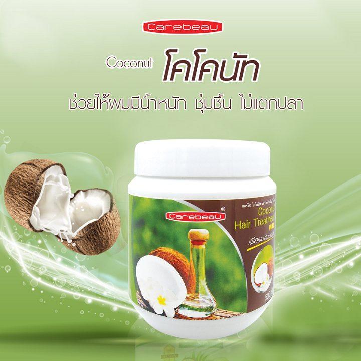 u-toc-dau-dua-carebeau-thai-lan